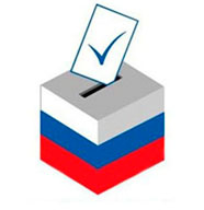 Завершилось выдвижение кандидатов по 6-ому избирательному округу | 12.11.2004